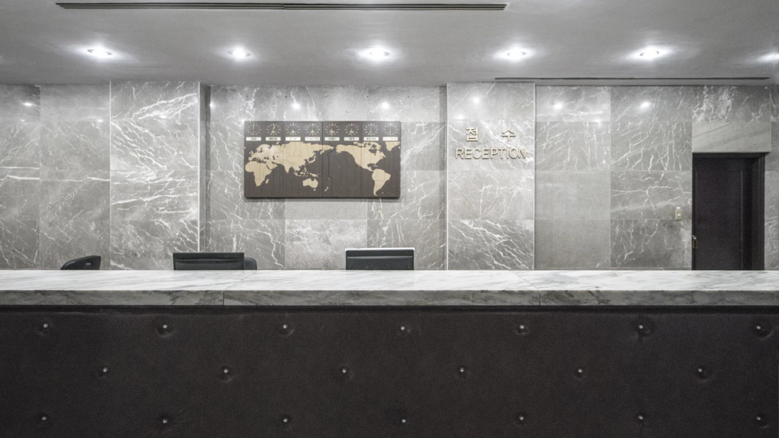 A warm entrance to a business can create a great first impression